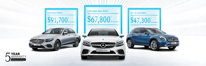 The face of value at G Brothers | Mercedes-Benz Dealer Northern Beaches Sydney