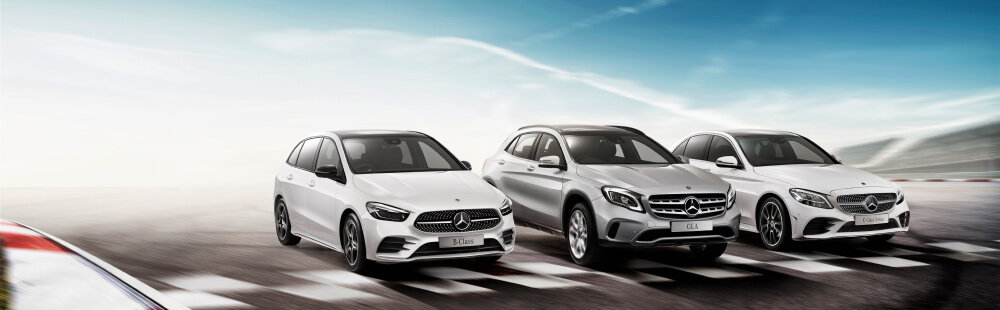 Win. Win. With Special Editions at G Brothers | Your Mercedes-Benz Dealer in Sydney