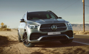 GLE SUV at G Brothers | Mercedes-Benz Dealer Sydney