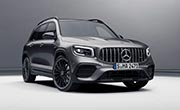 AMG GLB 35 7 Seat SUV Equipment | AMG Night Package | G Brothers Mercedes-Benz Dealer Sydney